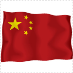 Deutsche Firmen in China wollen mehr investieren