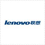 [IT] Lenovo präsentiert Tower ThinkServer